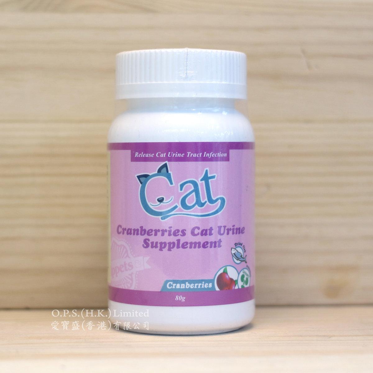 Cranberries Cat Urine Supplement 80g (002007)