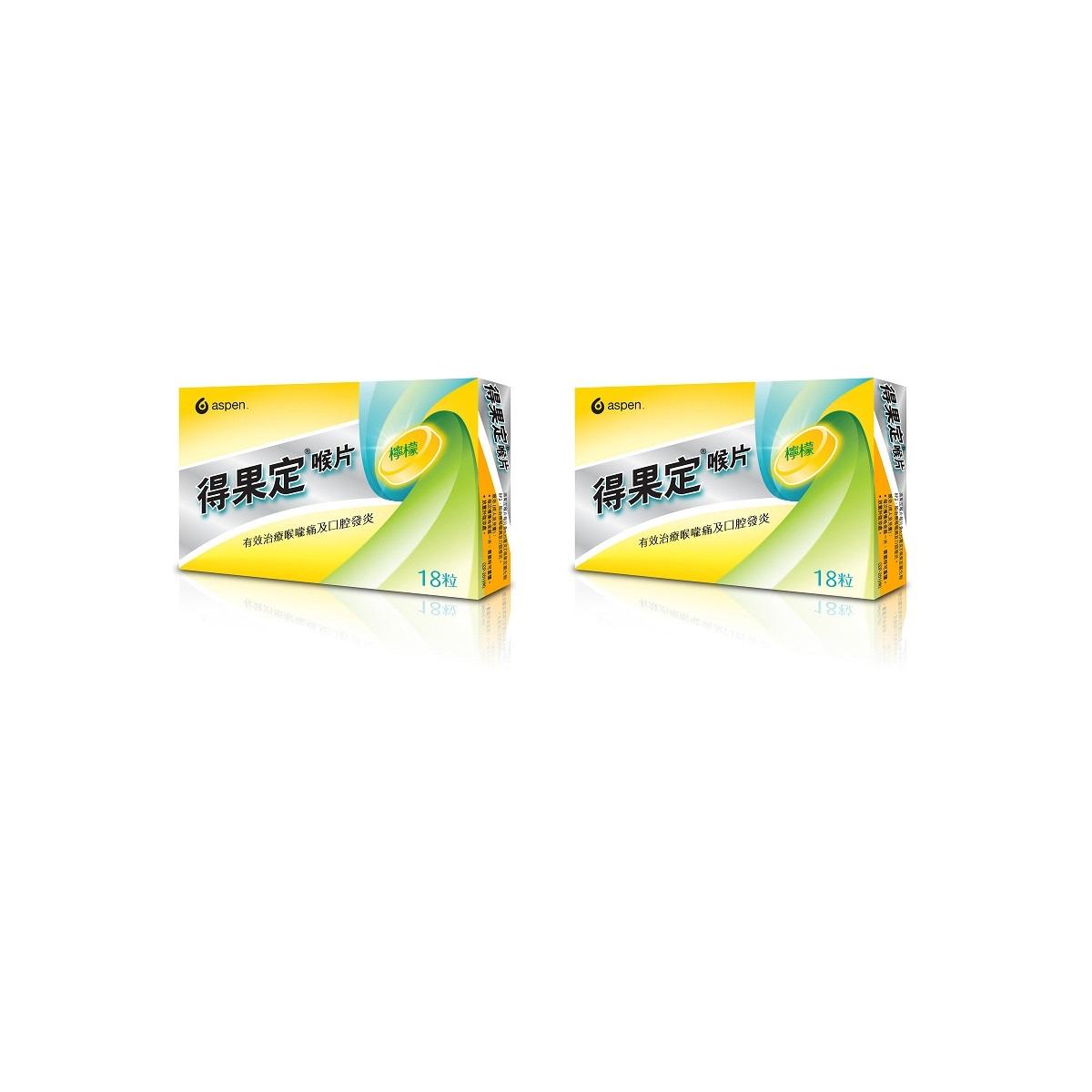Lozenges Lemon 18's x2
