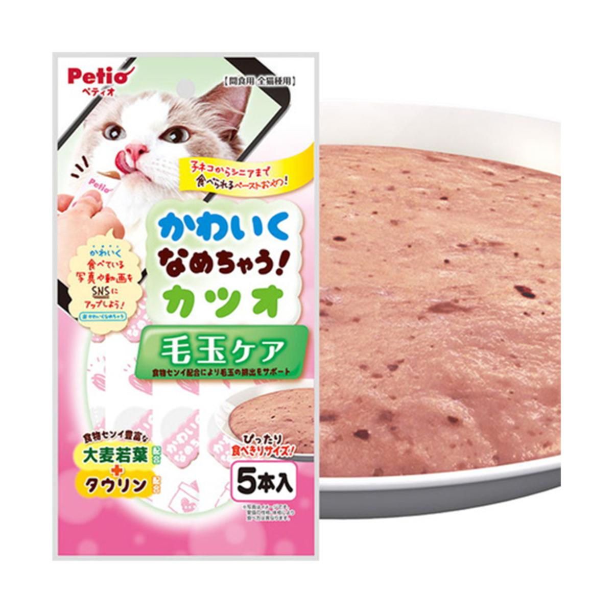 貓小食營養去毛球膏(鰹魚味) 5p #B59 (W13337)
