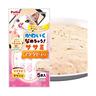 Chicken Breast Matatabi Cat Nip Paste 5p #B60 (W13338)