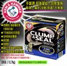 Arm & Hammer Cat Litter Clump & Seal, deodorizing function 28LB (guaranteed 7 days odorless)