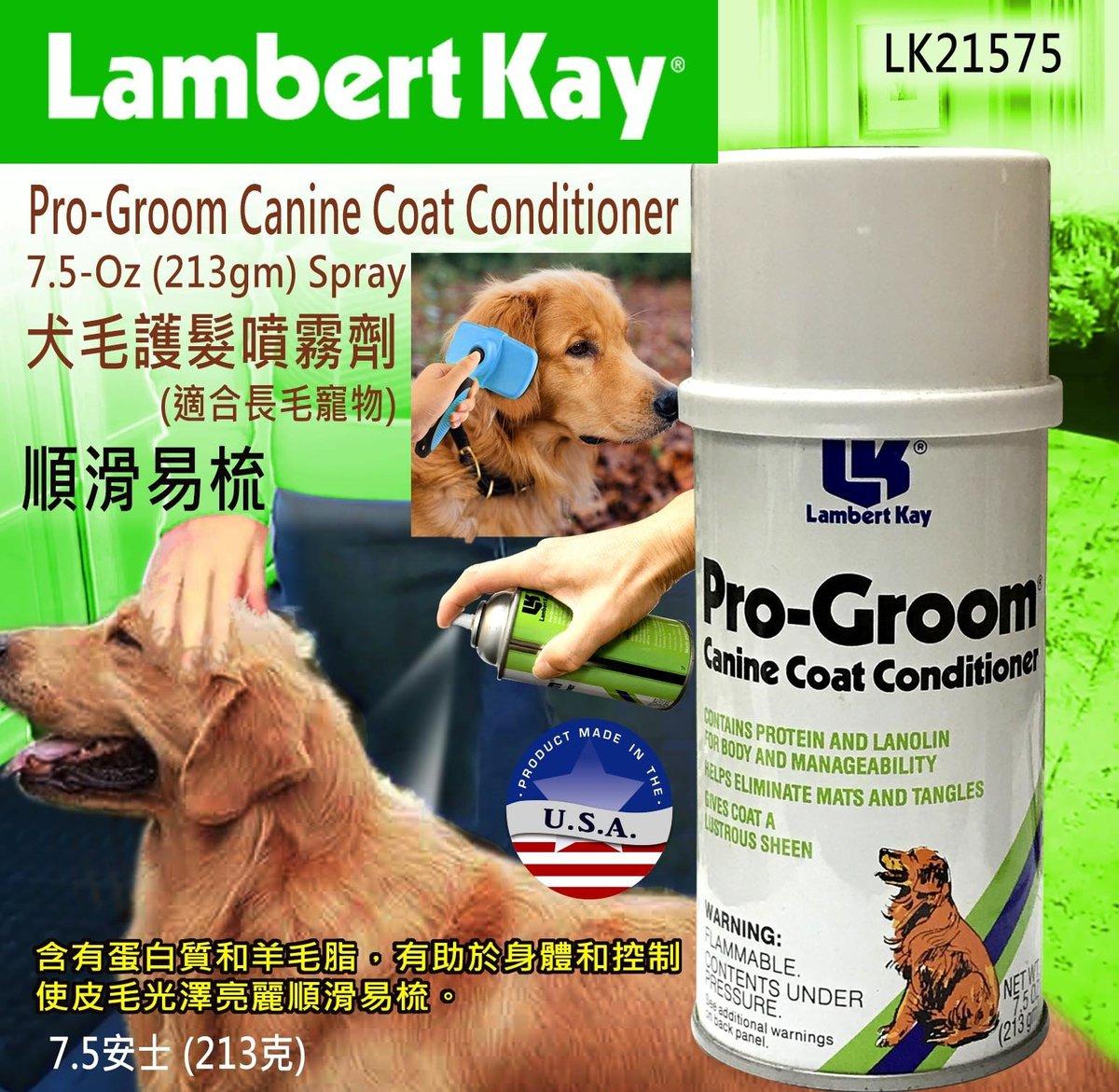 Pro-Groom Canine Coat Conditioner 7.5-Oz (213gm) Spray