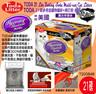 TODA  21 LBs Baking Soda Multi-cat Lavender  (7 LBs X 3) 9.52Kg