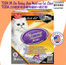 TODA  28 Lbs Baking Soda Multi-cat Lavender  (7LBs X 4) 12.7Kg