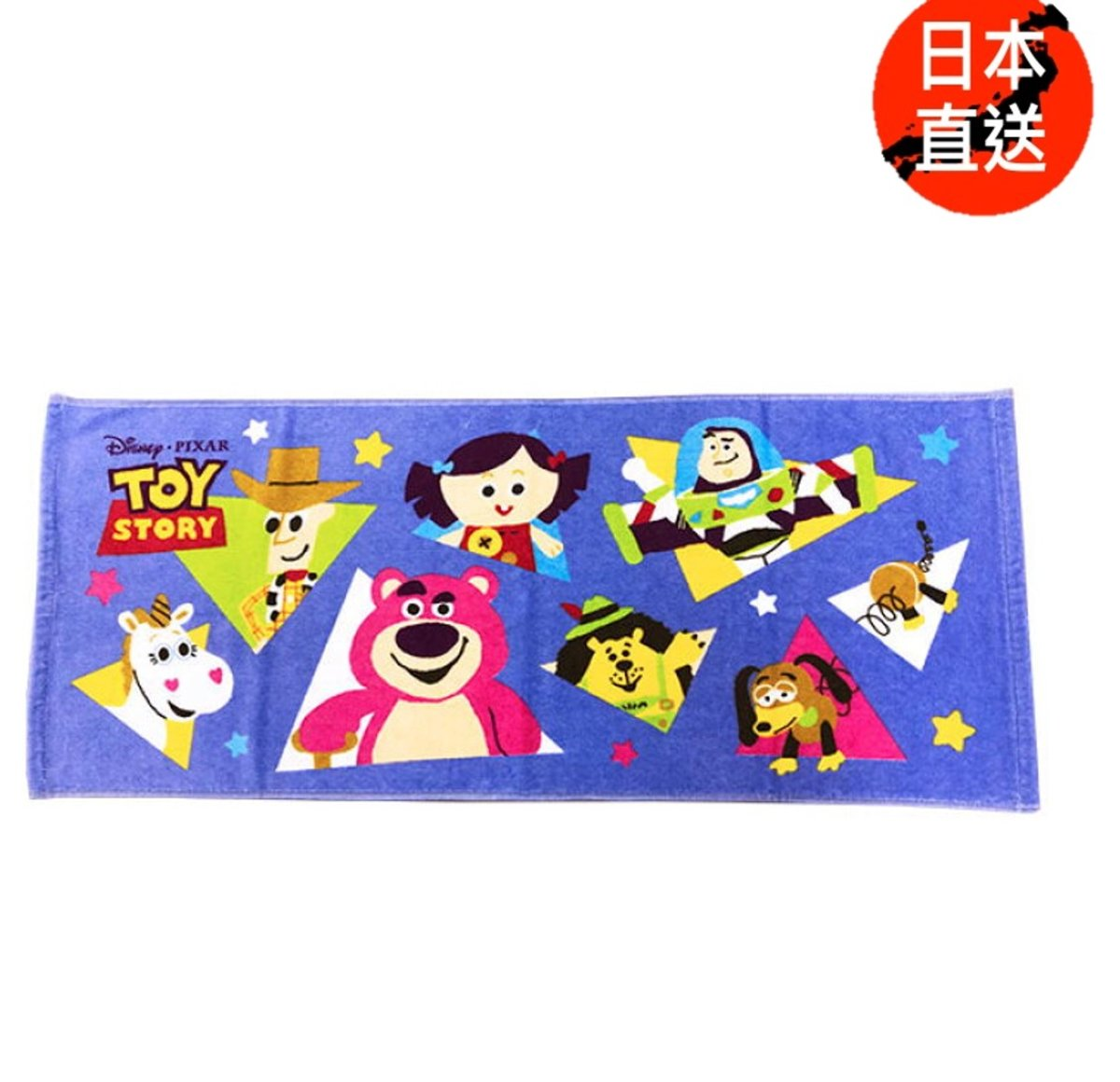 Disney迪士尼 --long towel -double face C (Licensed by Disney)