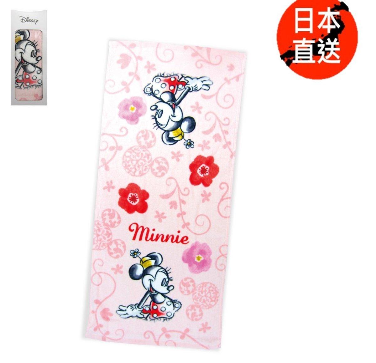 Towels gift set(Minnie)(Licensed by Disney)