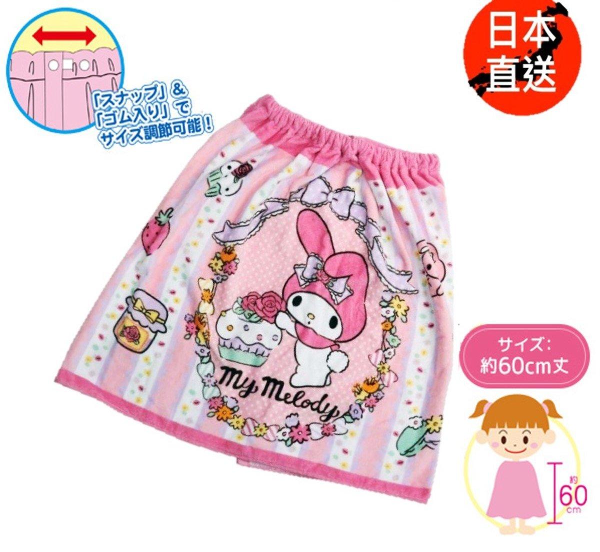 棉浴袍毛巾 B(日本直送)