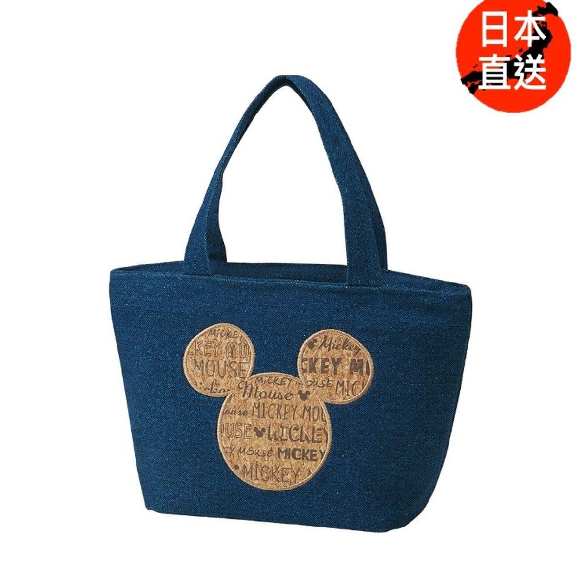 Lunch Bag (Licensed by Disney)