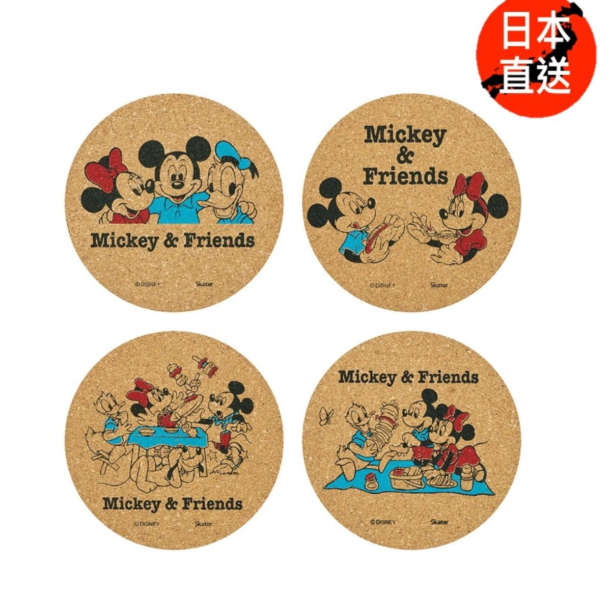 Disney迪士尼 --Coaster (Licensed by Disney)
