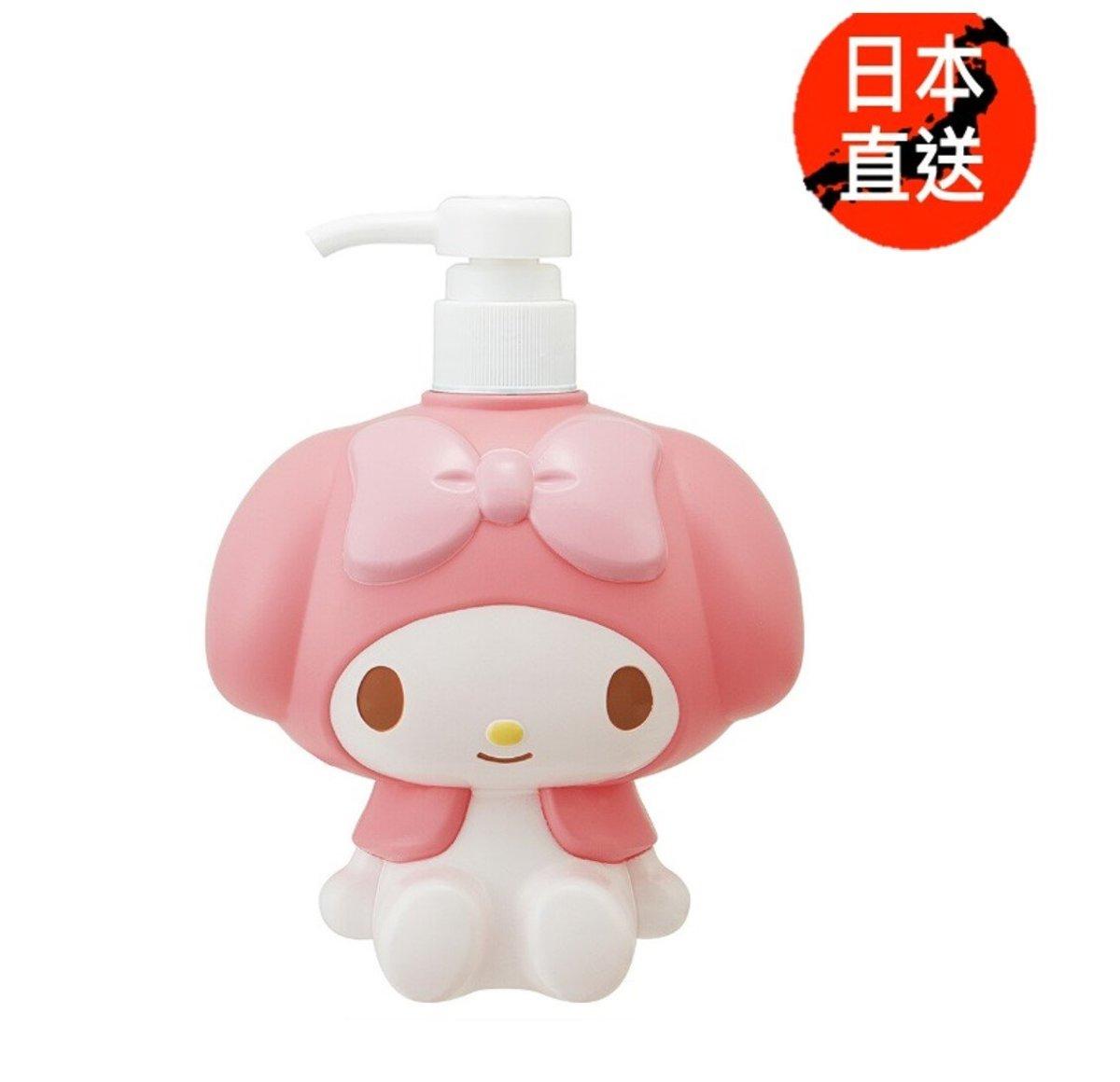 3D洗手液樽(日本直送)