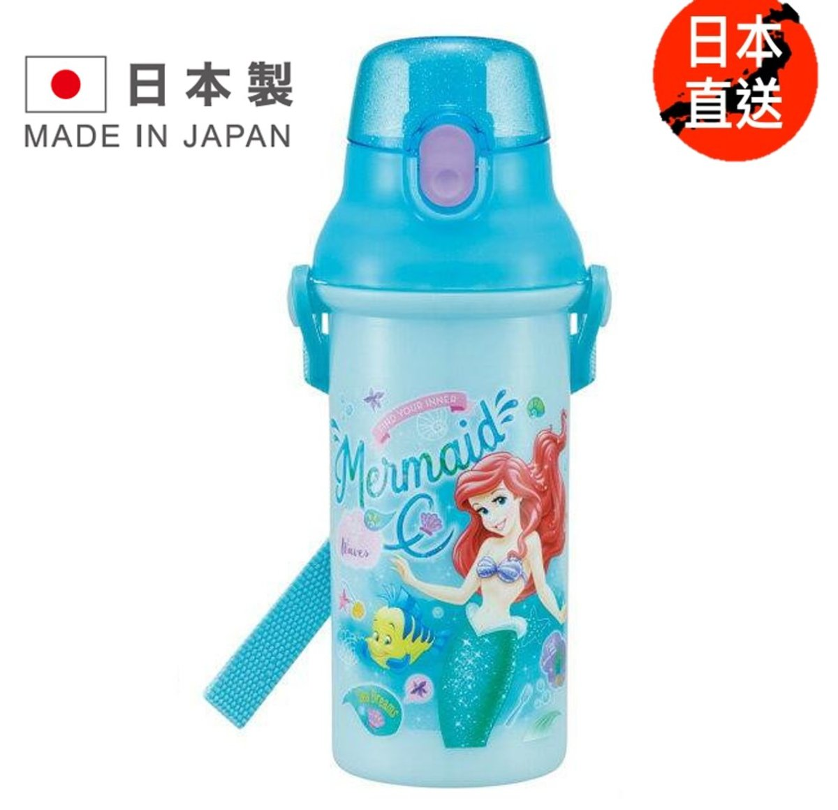 Straw with water bottle-Ariel C (480ml)(Licensed by Disney)
