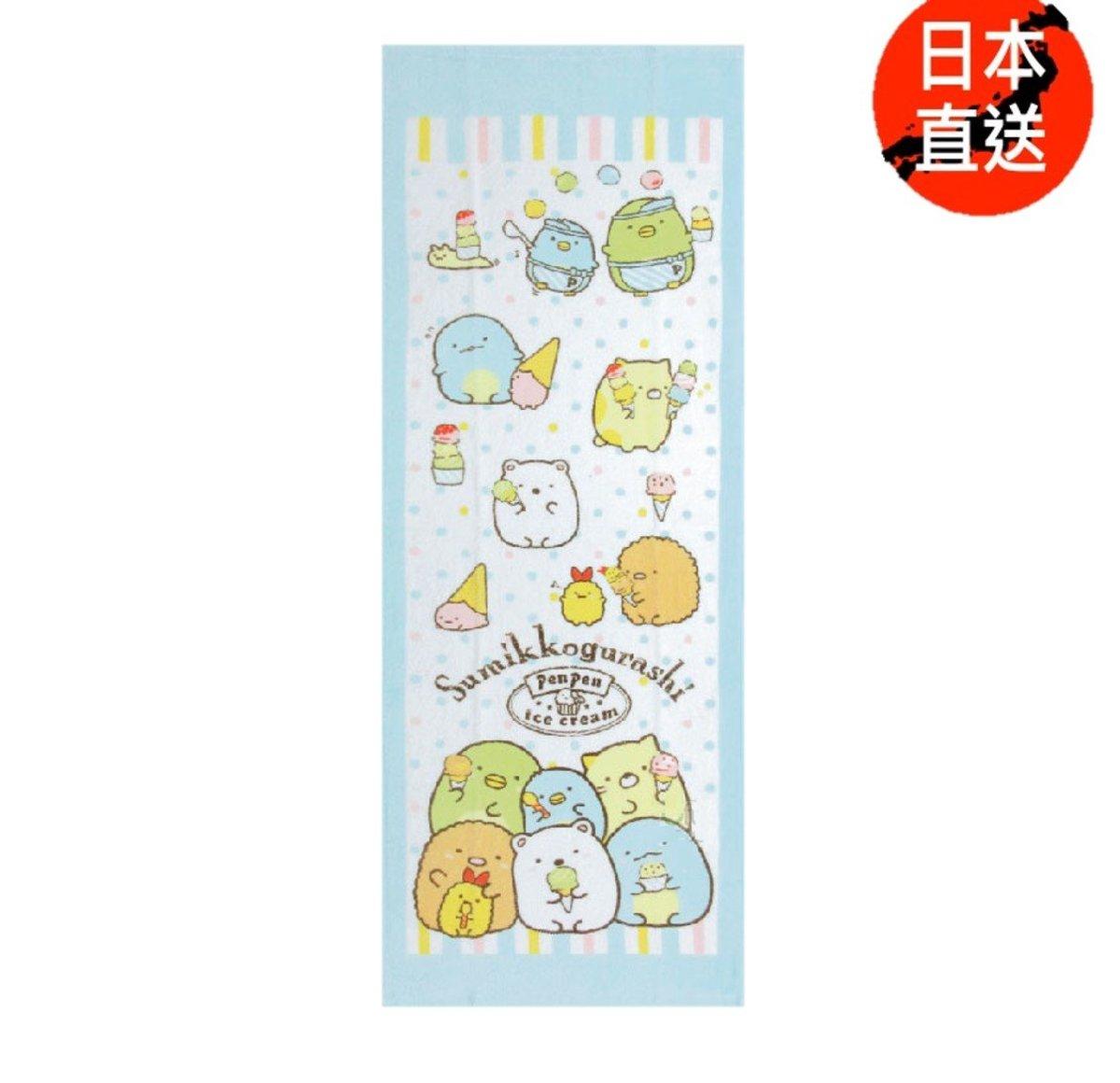 純棉長浴巾C(日本直送)