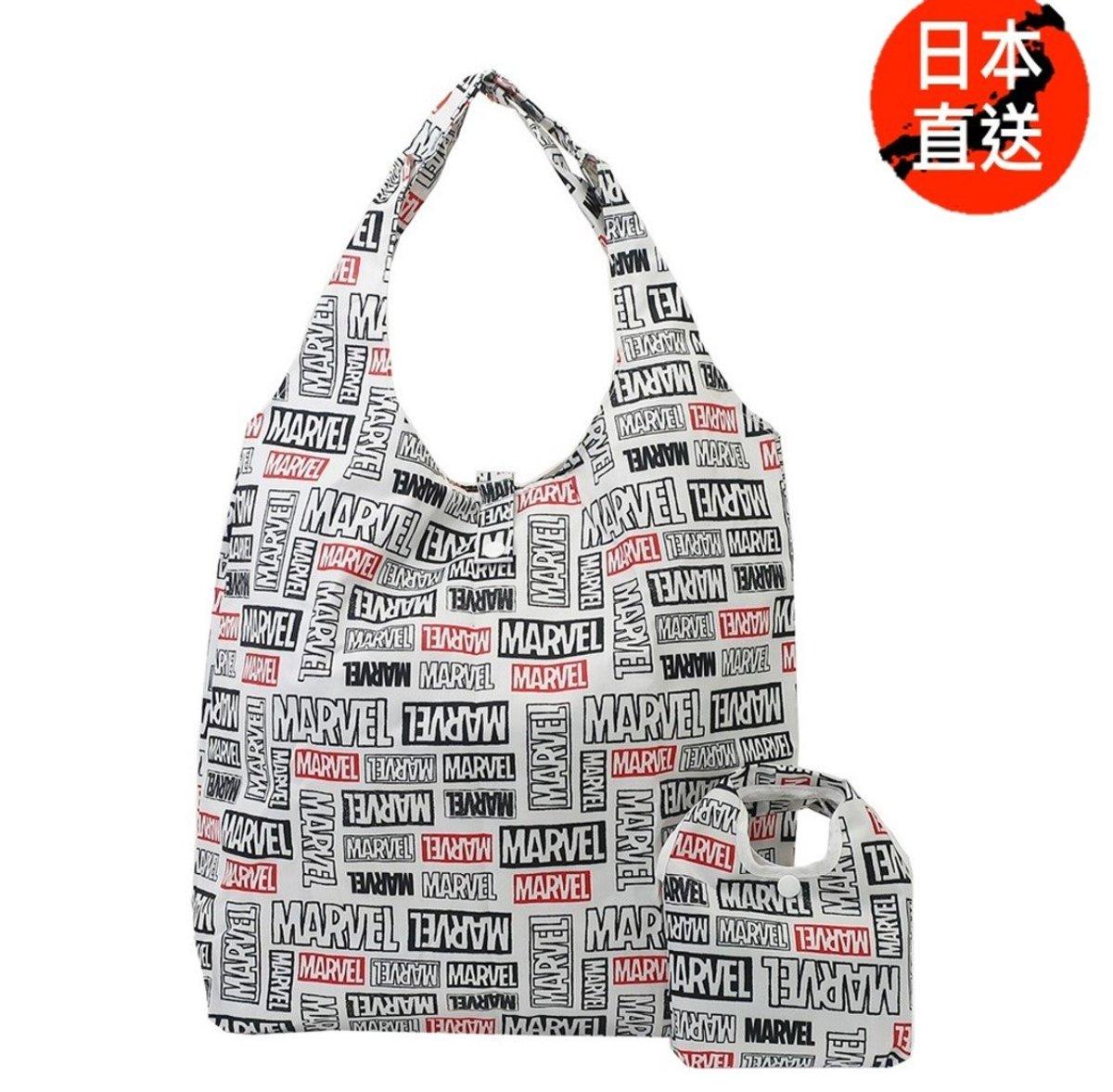 Folding green shopping bag-White (Licensed by Disney)