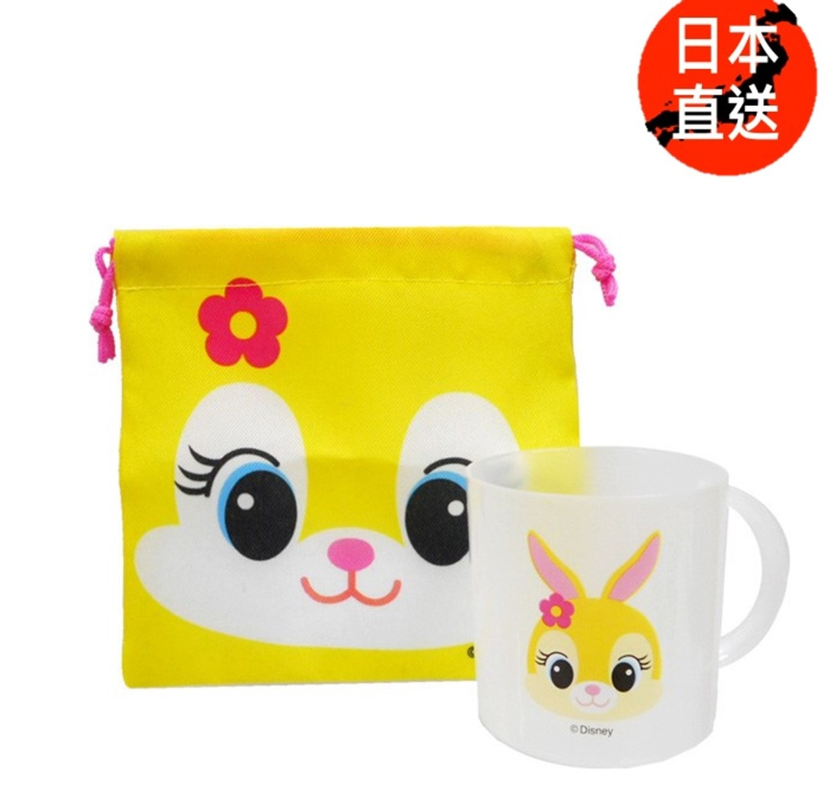 Cable bag cup set(miss bunny) (Licensed by Disney)