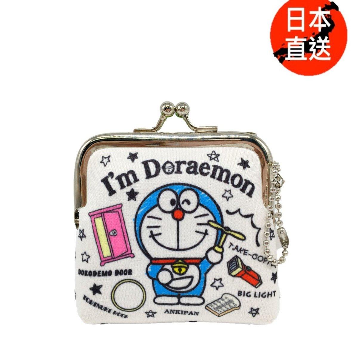 wallet D