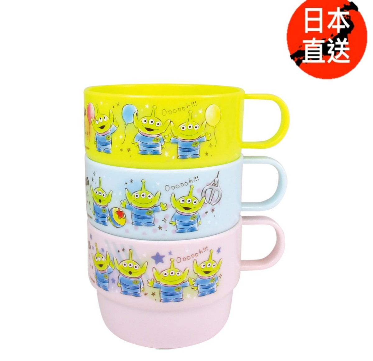 3P Child cup (Alien) (Licensed by Disney)