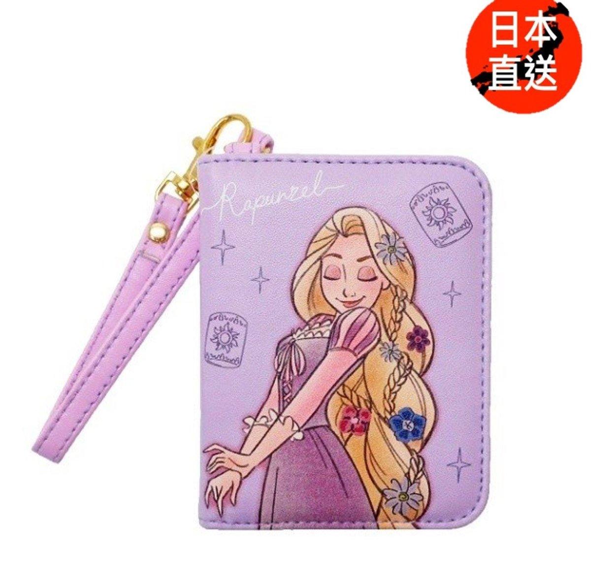 Folding card holder(Rapunzel)(Licensed by Disney)