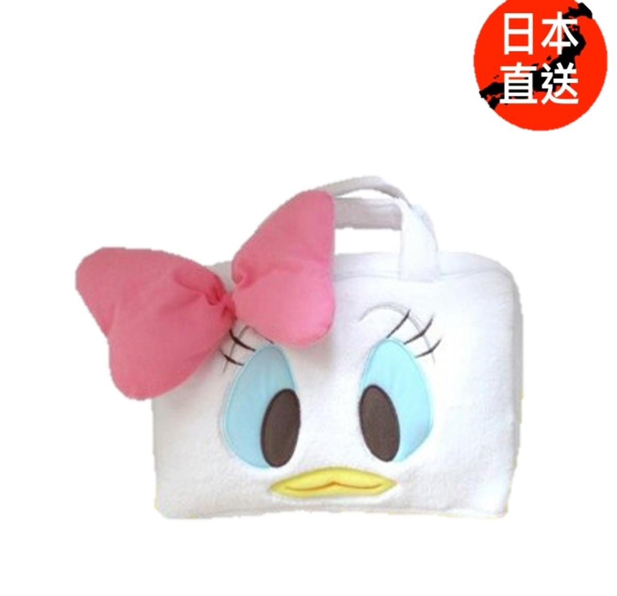 Disney-Daisy Multi-purpose storage bag (Licensed by Disney)