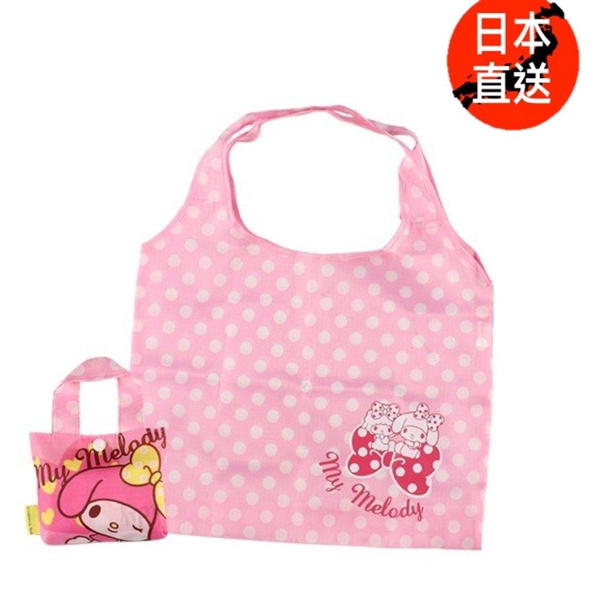 折疊環保購物袋 B (日本直送)