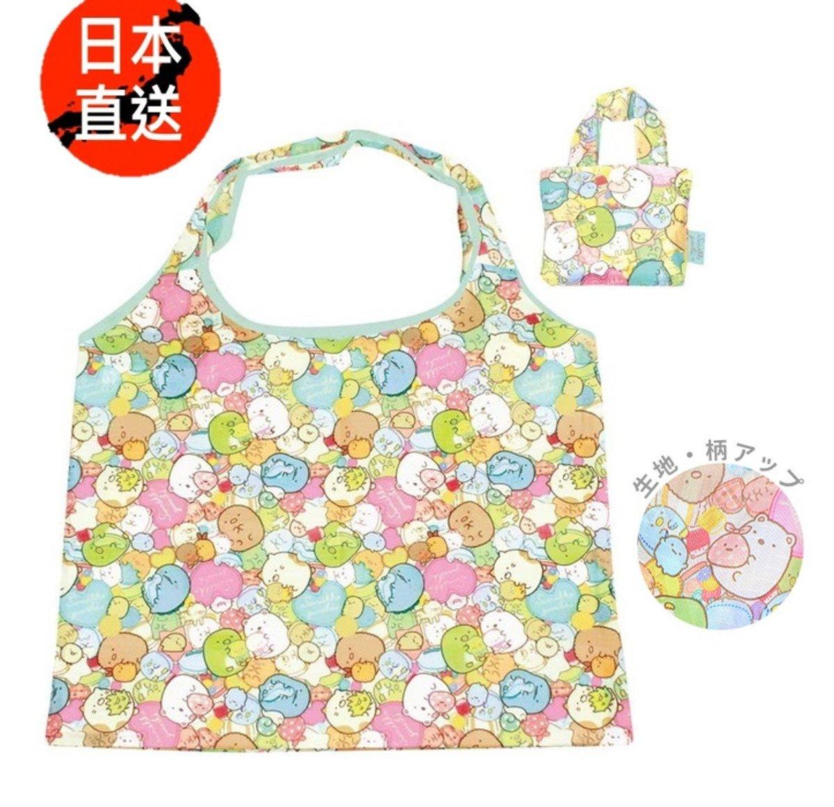 Folding green shopping bag B