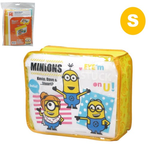 Storage bag (S)