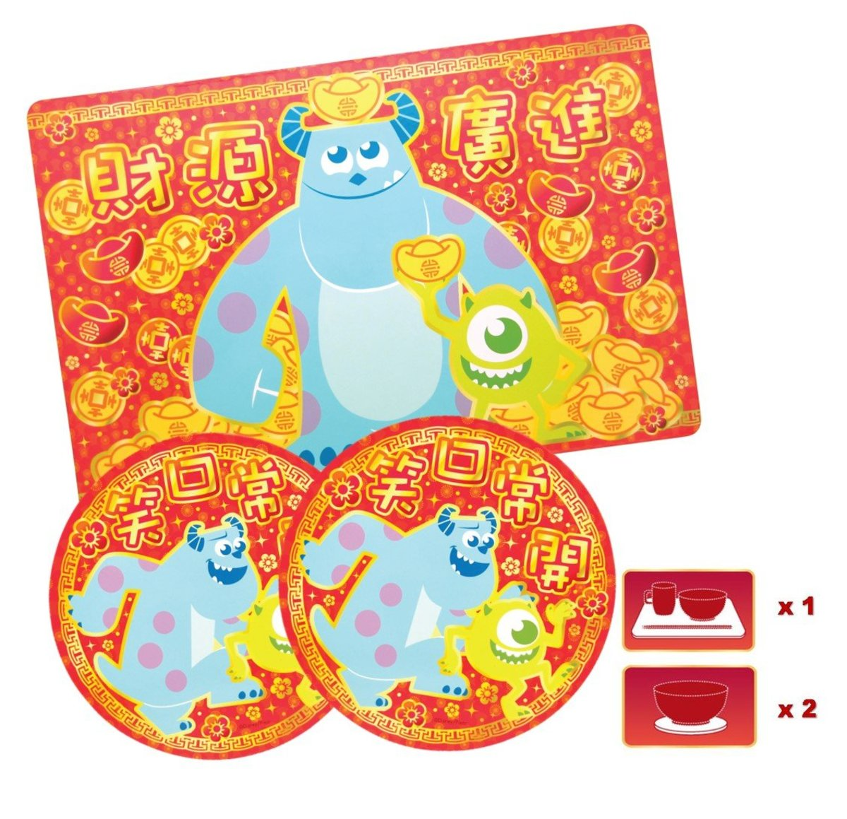 bowl Placemat Set(Licensed by Disney)