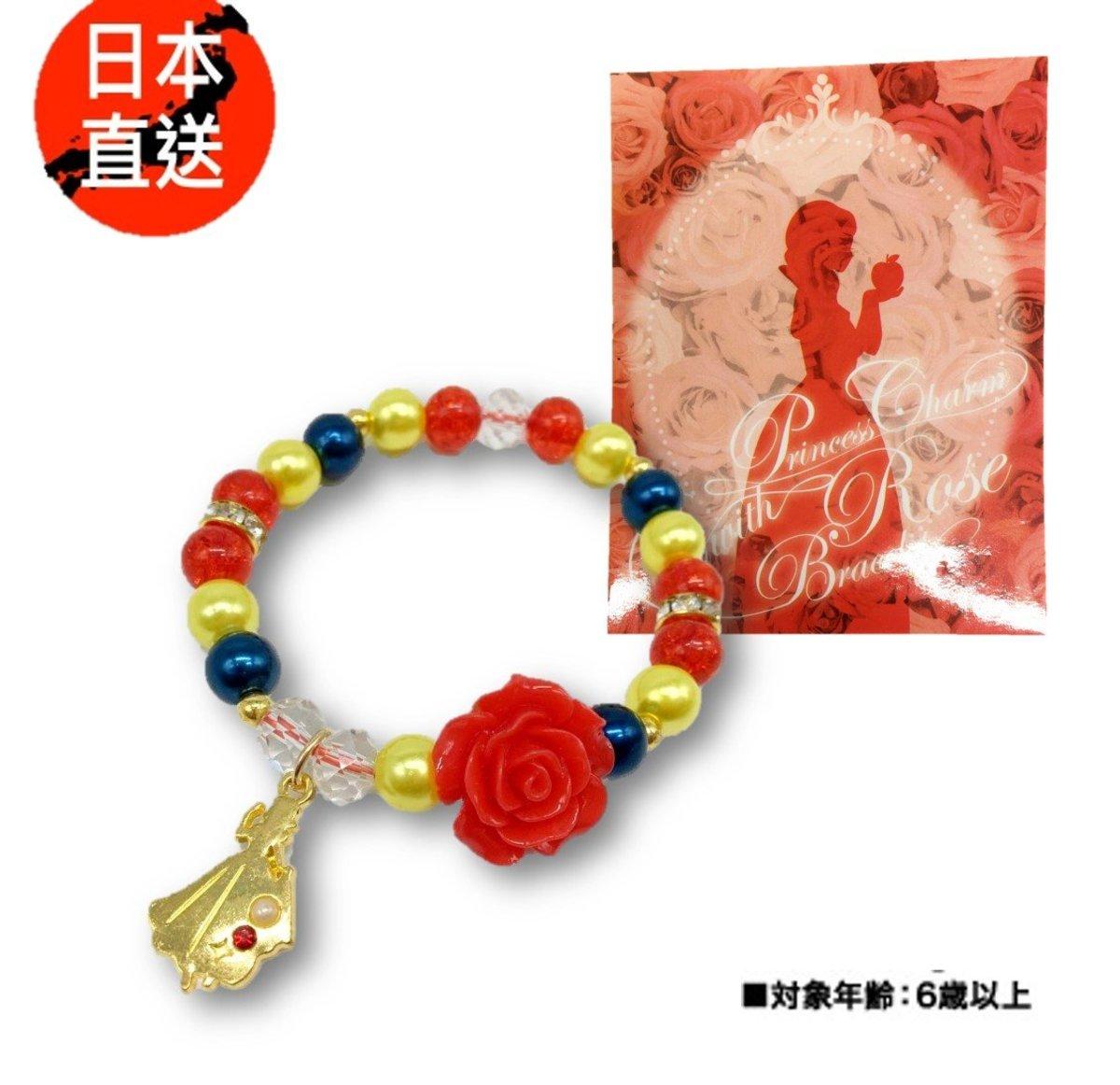 Bracelet(snowwhite) (Licensed by Disney)