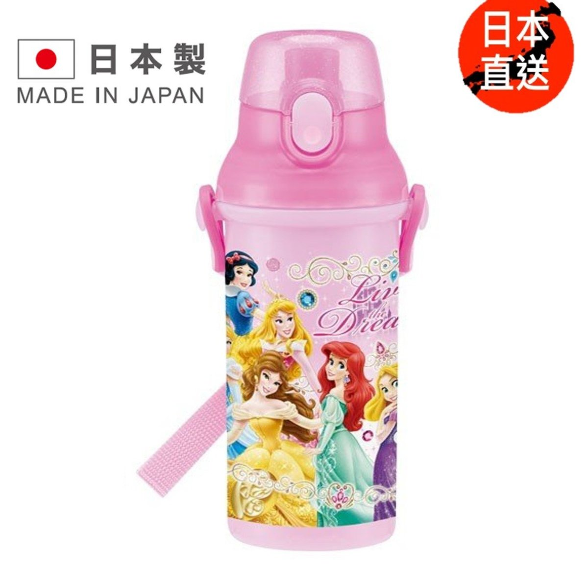 Straw with water bottle (480ml)(Licensed by Disney)(4973307439704)