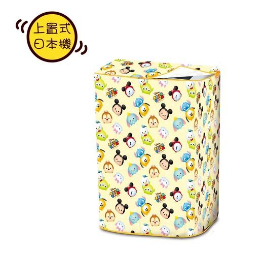 迪士尼Disney-上蓋式洗衣機套 - 日本機 (迪士尼許可產品)