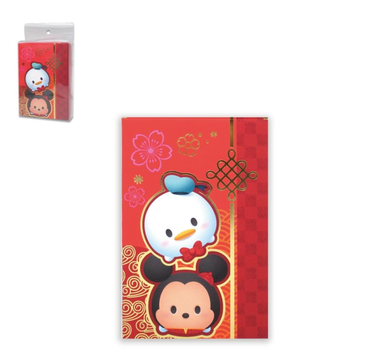 red pocket set E (Rectangular version) 30P (Licensed by Disney)