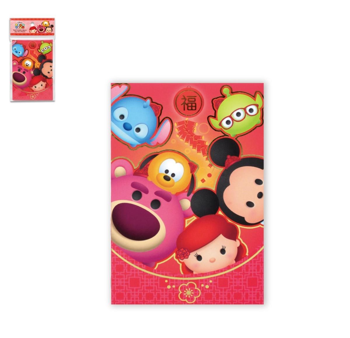 red pocket set D (Rectangular version) 6P (Licensed by Disney)
