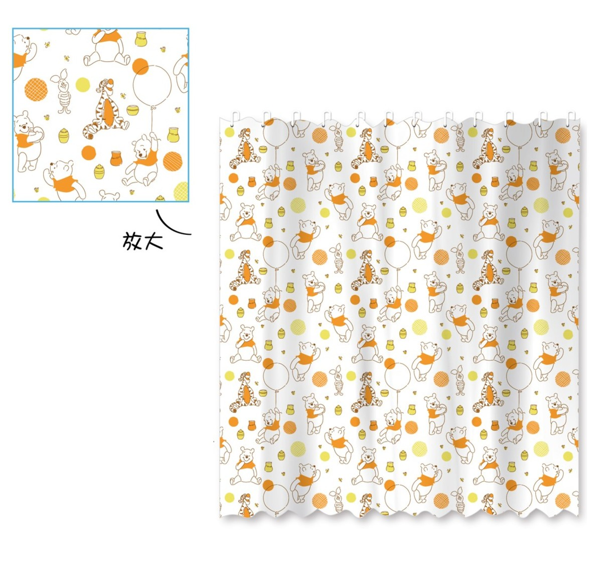 Shower Curtains D (Licensed by Disney)
