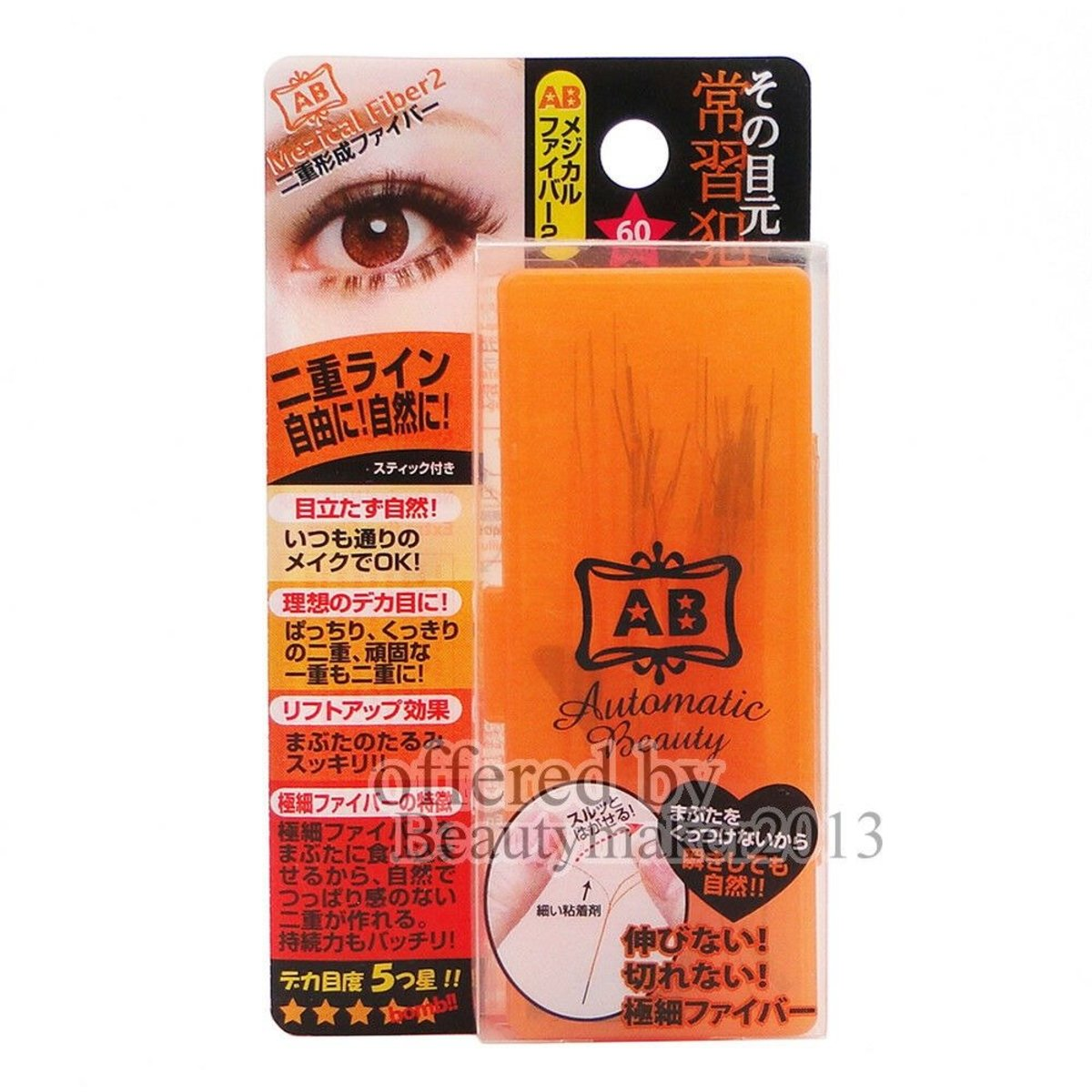 Automatic Beauty Mezical Fiber 2 (60pcs) [Parallel Import Product]