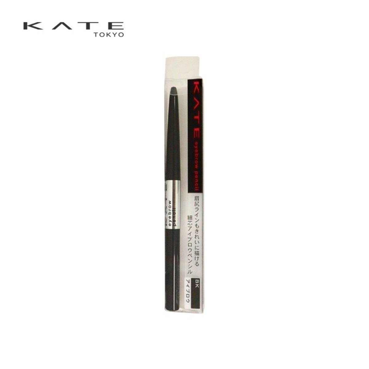 KATE 超細芯旋轉自動免削眉筆 - BR-3天然棕色   [平行進口產品]