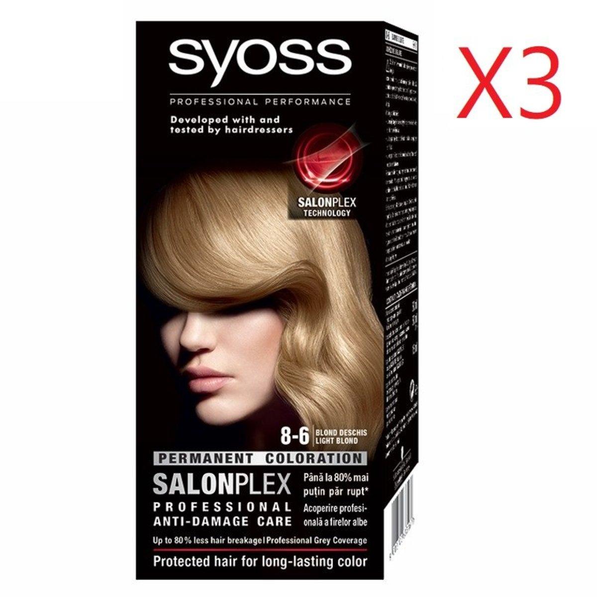 髮廊專用 抗損髮染髮套裝 8-6 啡金色  X3盒 [平行進口產品]
