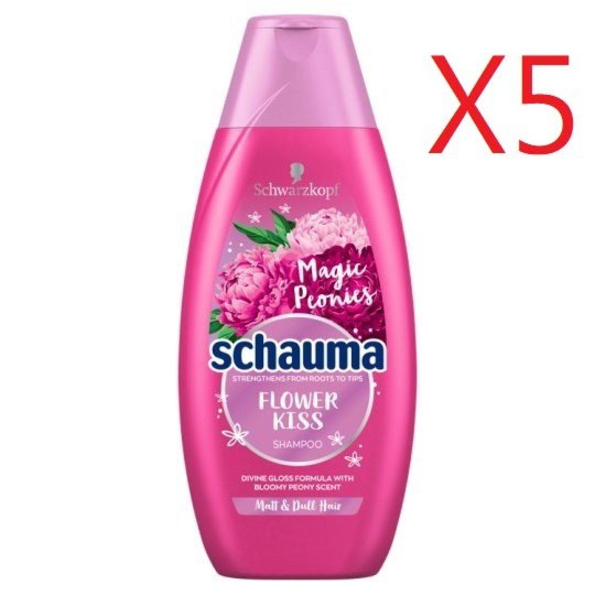 Schauma Flower Kiss Shampoo 400ml - Matt & Dull HairX5pcs  [Parallel Import Product]