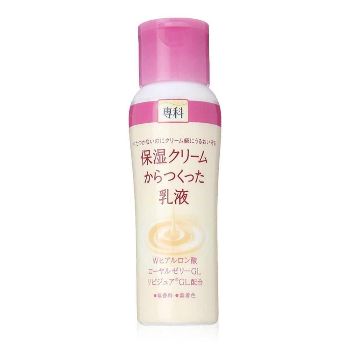 專科保濕乳液150ml   [平行進口產品]