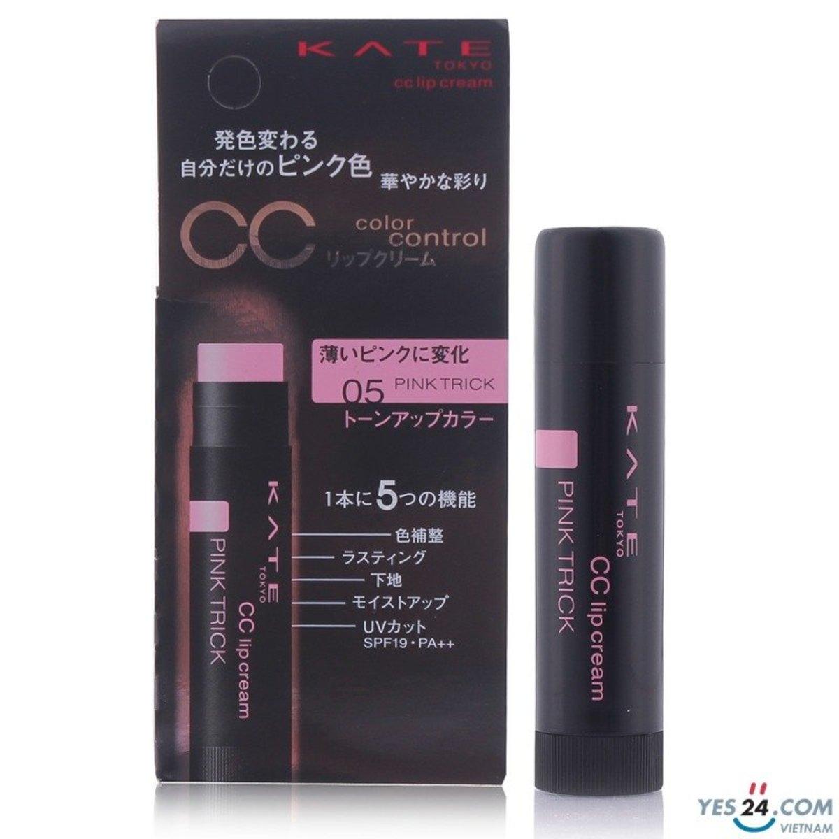 KATE CC防裂膏調子提高彩色5.0g - #05   [平行進口產品]