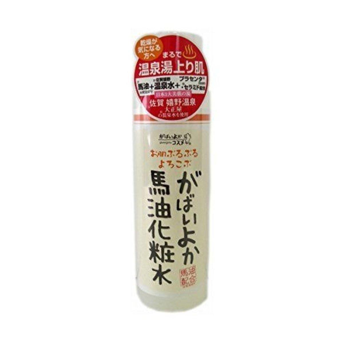 Asty Gabaiyoka Horse Oil Lotion 250ml    [Parallel Import Product]