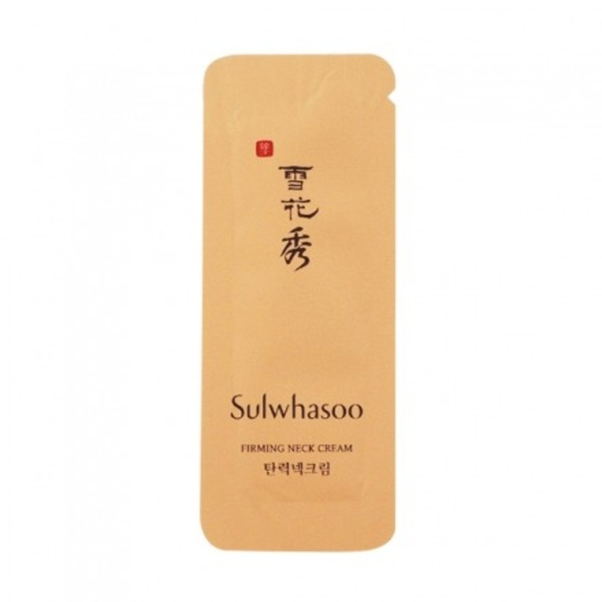 Firming Neck Cream 1ml x10pcs    [Parallel Import Product]