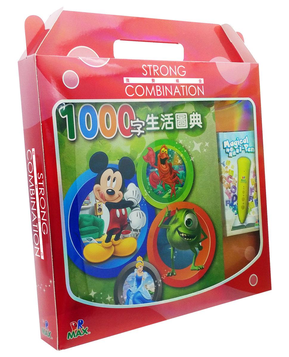 迪士尼1000字生活圖典+ I-PEN點讀筆禮盒套裝