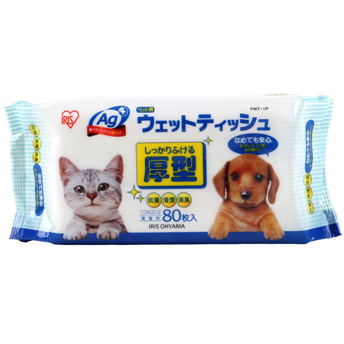 IRIS – 銀離子抗菌寵物濕紙巾80片