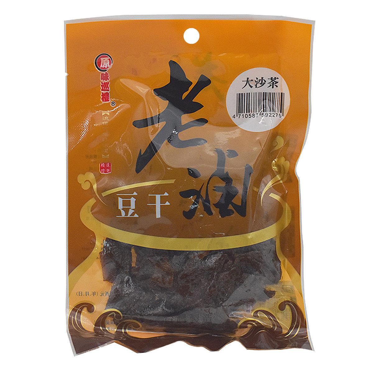 Big Sand Tea Dried Beans
