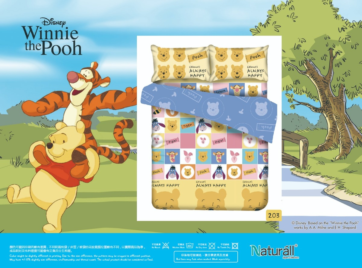 Naturall® x Disney - 1675T Soft Cloth Single Winnie the Pooh 203 (Licensed by Disney)