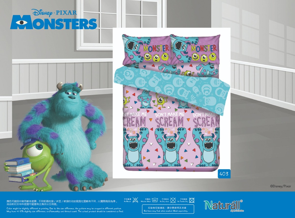 Naturall® x Disney - 1675T Soft Cloth Single Monsters 403 (Licensed by Disney)