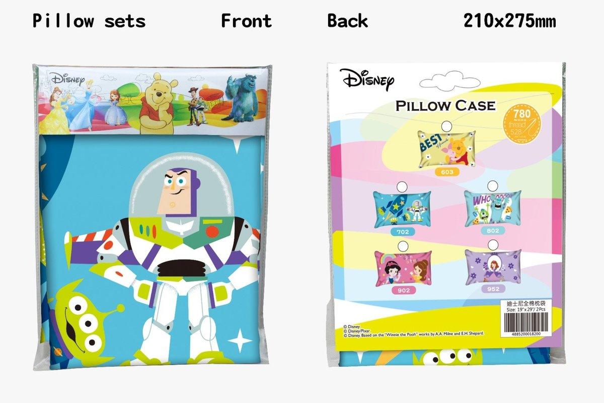 "Cottex Disney 1915針 Pillow Case 18"" x 28"" Toys Stories 702"