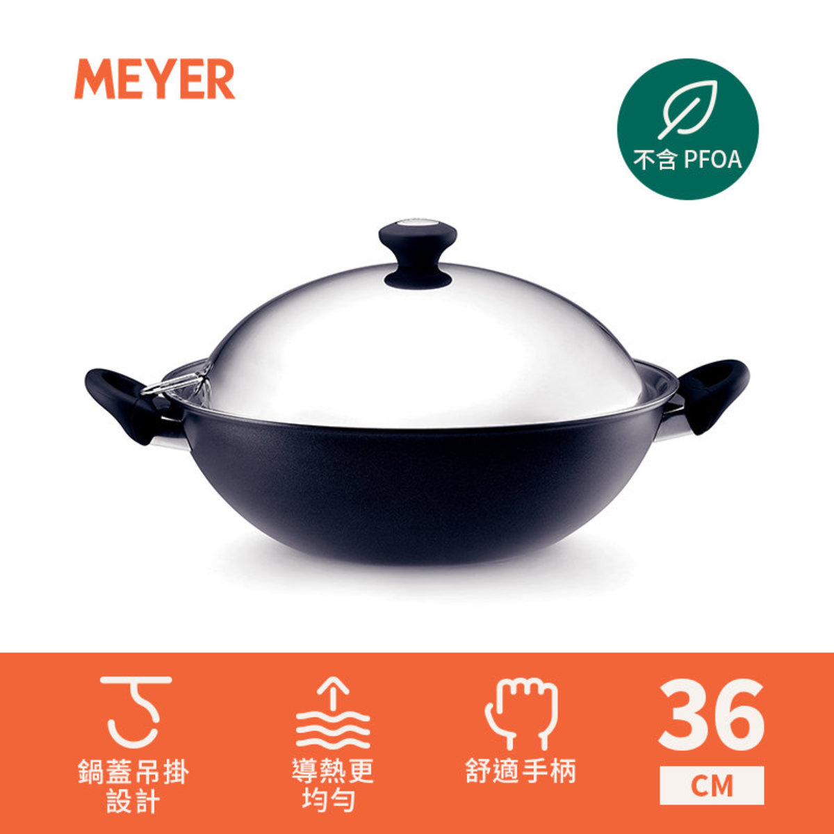 (Induction) 36cm | 7.3L Nonstick Chinese Wok with lid - COOK'N LOOK (#18896)