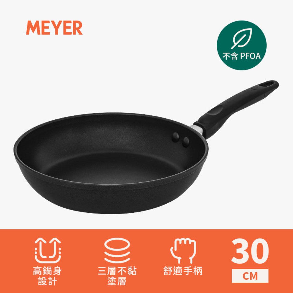 (電磁爐適用) 30cm 易潔煎鍋 - COOK 'N LOOK (#18893)