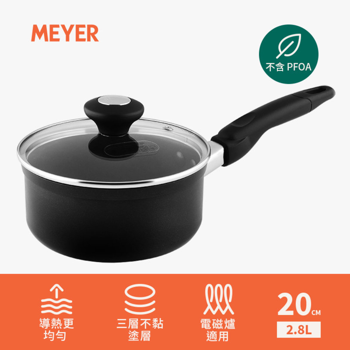 (Induction) 20cm | 2.8L Nonstick Saucepan with Glass Lid - COOK'N LOOK (# 18886 )