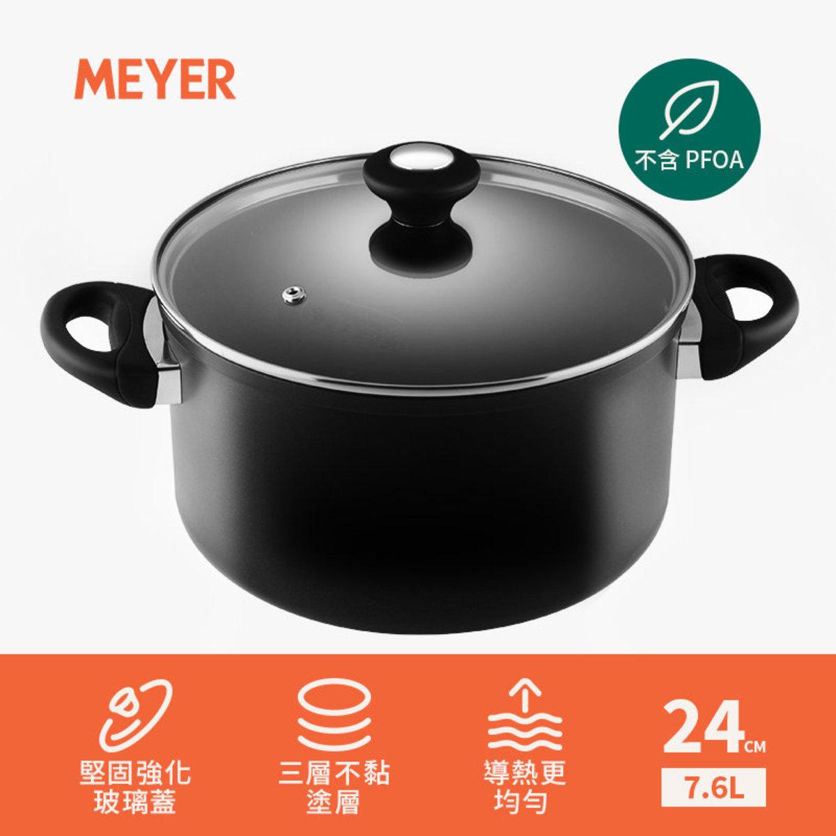(電磁爐適用) 24cm | 7.6L 易潔湯鍋連蓋 - COOK 'N LOOK (#18888)